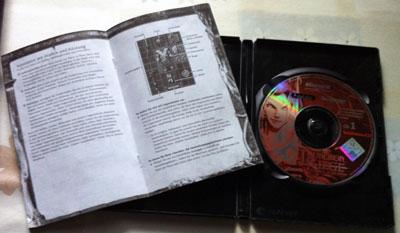 Foto der normalen Retailbox von Dungeon Siege: Legends of Aranna