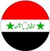 Bagdadsoftware Logo