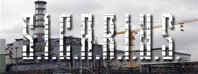 S.T.A.L.K.E.R. Sig-Bild