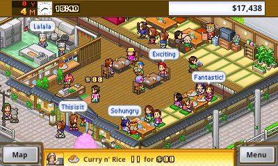 Cafeteria Nipponica (Herstellerbild)