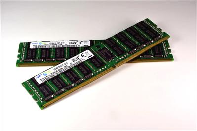 Samsung DDR4 Module (Herstellerbild)