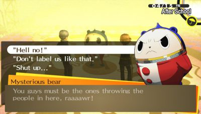 Persona 4 Golden (Herstellerbild)